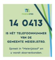 Meierijstad, Telefoonnummer